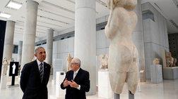 Παντερμαλής: Ο Ομπάμα μου είπε ότι θα έρθει ξανά στην Αθήνα