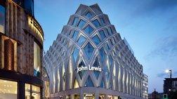 Πρωτότυπη πρόσοψη σε σχήμα διαμαντιού στο εμπορικό κέντρο της Victoria Gate