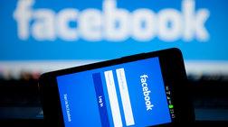 poso-boithise-to-facebook-sti-niki-tou-tramp
