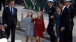 Οι αξιολάτρευτες πριγκίπισσες της Ισπανίας επισκίασαν τους γονείς τους