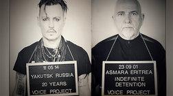 Ντεπ και Γκάμπριελ σε εκστρατεία κατά φυλακισμένων καλλιτεχνών
