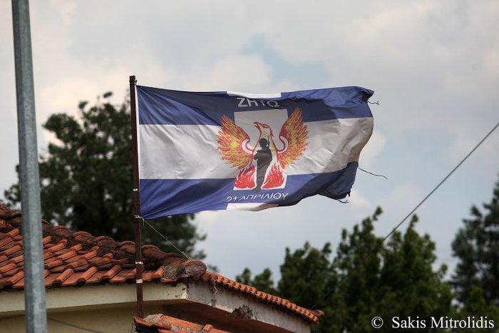 Ύψωσαν σημαία της χούντας στην Ειδομένη-Δείτε φωτογραφίες