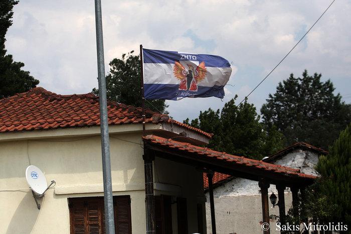 Ύψωσαν σημαία της χούντας στην Ειδομένη-Δείτε φωτογραφίες - εικόνα 2