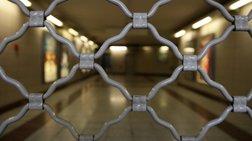 nees-staseis-ergasias-se-metro-tram-kai-ilektriko