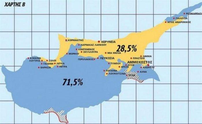 Χάρτης για το εδαφικό που δημοσιεύει σήμερα η εφημερίδα «Πολίτης»