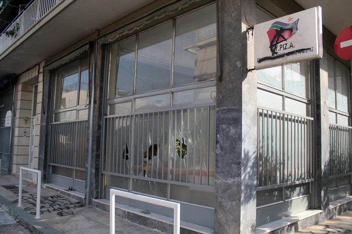 Μεταμεσονύκτια επίθεση στα γραφεία του ΣΥΡΙΖΑ στον Άγιο Δημήτριο
