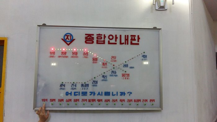 Κι όμως! Το πιο πολυτελές μετρό βρίσκεται στην Πιονγιάνγκ [Εικόνες] - εικόνα 10