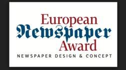 Δυο ευρωπαϊκά βραβεία  για το TheTOC και το WOMAN TOC