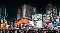 Τζιχαντιστής ετοιμαζόνταν να αιματοκυλήσει την Times Square
