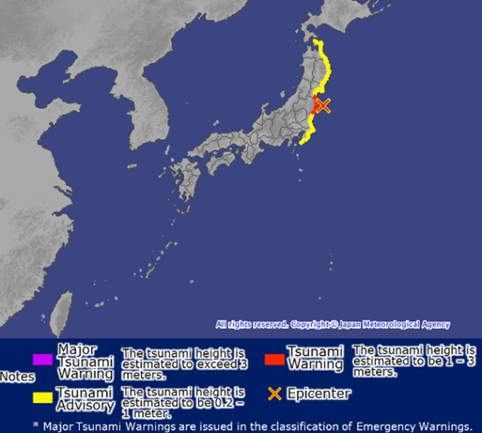 Ιαπωνία:οι αρχές υποβαθμίζουν τις προειδοποιήσεις για τσουνάμι