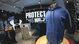 """Το πρώτο ευρωπαϊκό κατάστημα της """"Under Armour"""" είναι στη Νέα Ερυθραία"""