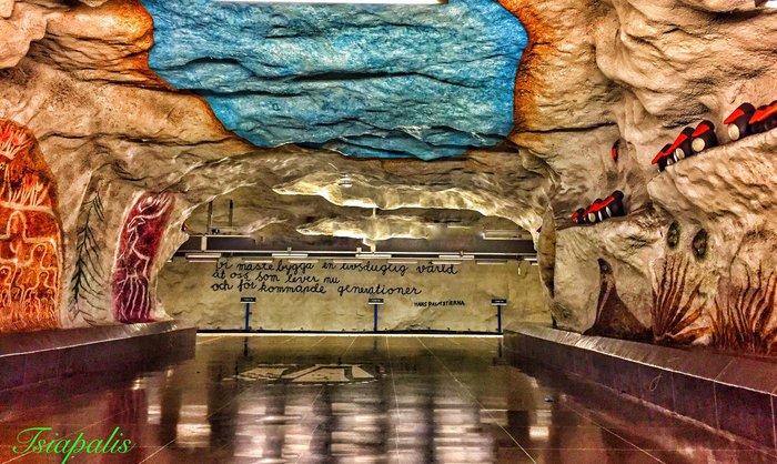 Μετρό Στοκχόλμης - Φωτο Λάμπρος Τσιαπάλης
