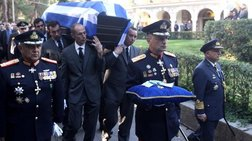 Κηδεία Στεφανόπουλου: Ο αντιστράτηγος που τιμήθηκε και τίμησε τον πρόεδρο