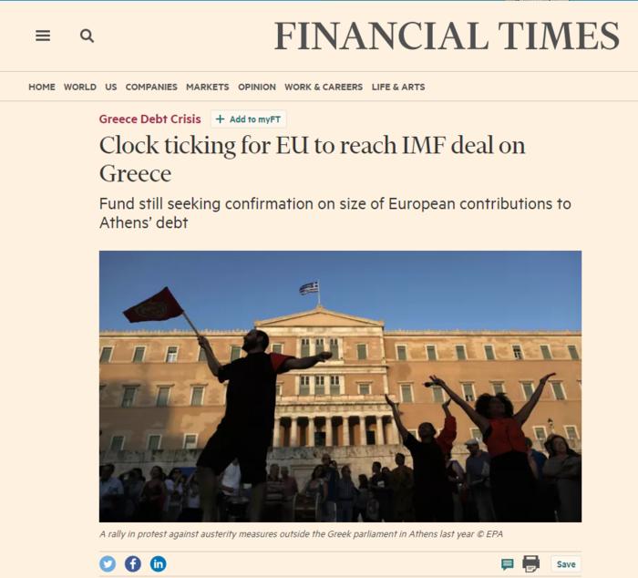 FT: Αντίστροφη μέτρηση για τη συμμετοχή του ΔΝΤ στην Ελλάδα