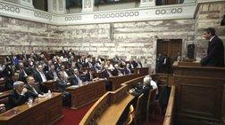 Συνεδριάζει στις 11:00 στη Βουλή η Κοινοβουλευτική Ομάδα της ΝΔ