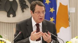 Αναστασιάδης: Γιατί ναυάγησαν οι συνομιλίες της Ελβετίας για το Κυπριακό