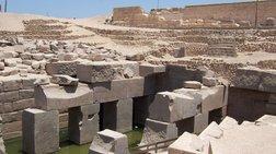 Αγνωστη αρχαία πόλη τουλάχιστον 7.000 ετών βρέθηκε στην Αίγυπτο