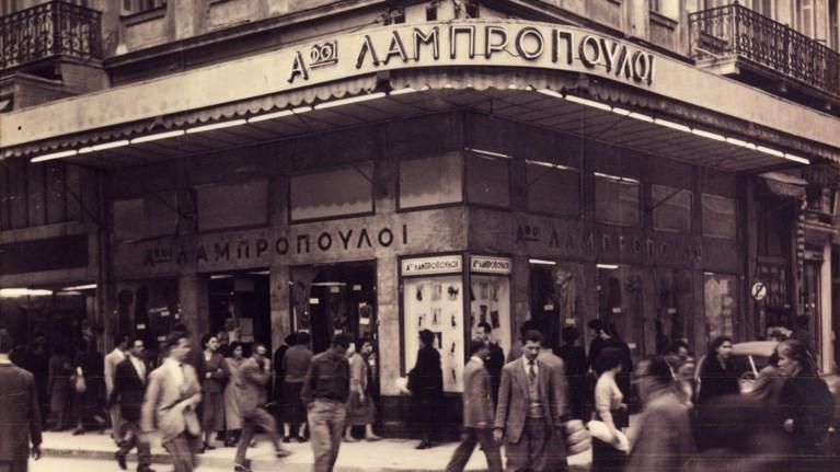 lampropoulos-i-istoria-100-xronwn-mesa-se-ena-almpoum