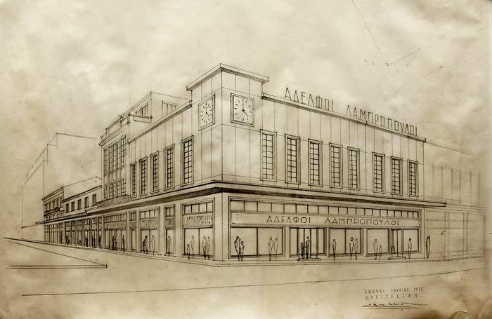 Η πρόταση Κυδωνιάτη (Αρχείο Νεοελληνικής Αρχιτεκτονικής Μουσείου Μπενάκη, Αρχείο Σ. Κυδωνιάτη)