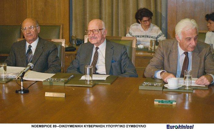 Οικουμενική Κυβέρνηση, Νοέμβριος 1989
