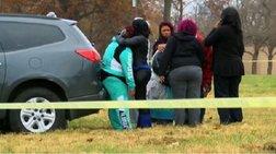 Δύο νεκροί και τέσσερις τραυματίες από πυρά αγνώστων στις ΗΠΑ