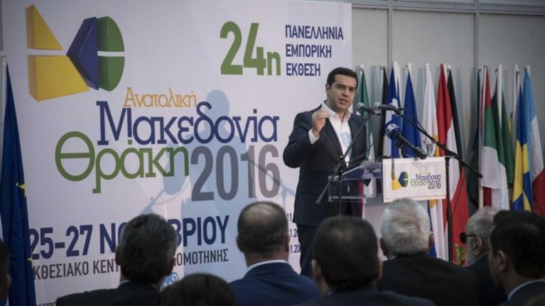 Τσίπρας από Κομοτηνή: «Ούτε βήμα πίσω από τη Συνθήκη της Λωζάνης»