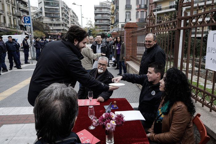 Tρόλαραν την ίδρυση Γραφείου Πρωθυπουργού Θεσσαλονίκης