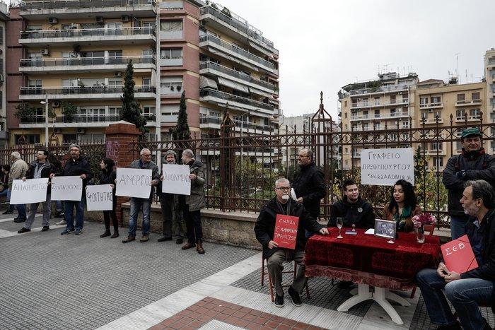 Tρόλαραν την ίδρυση Γραφείου Πρωθυπουργού Θεσσαλονίκης - εικόνα 2