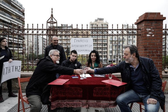 Tρόλαραν την ίδρυση Γραφείου Πρωθυπουργού Θεσσαλονίκης - εικόνα 5