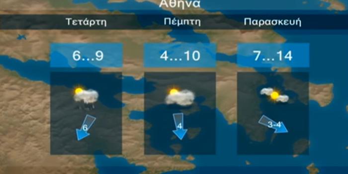 Τριήμερη «επέλαση» του χιονιά: Ο χάρτης της κακοκαιρίας