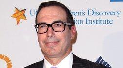 ΗΠΑ: Πρώην στέλεχος της Goldman Sachs υπουργός Οικονομικών