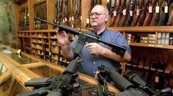 Διευθυντής Levis στις ΗΠΑ: Μην φέρνετε όπλα στα μαγαζιά μας