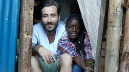 Το συγκινητικό μήνυμα των ΓΧΣ για τη Λίλιαν, τη γυναίκα που νίκησε το AIDS