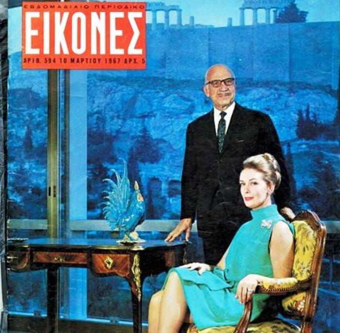 Με τη σύζυγό του, Λόλα Ζολώτα, στο θρυλικό εξώφυλλο των περιοδικών «Εικόνες»