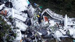 """Κολομβία: Αφησαν το αεροσκάφος να """"στεγνώσει"""" από καύσιμα πριν συντριβεί"""