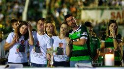 Σπαραγμός στη Βραζιλία για τους νεκρούς ποδοσφαιριστές