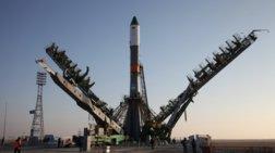 Χάθηκε Ρωσικό διαστημόπλοιο - Ισως να έχει συντριβεί στην Κίνα