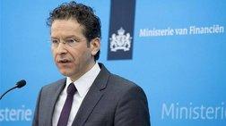 Λεφτά από τη διάσωση των ελληνικών τραπεζών για την ελάφρυνση χρέους;