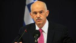 ΚΙΔΗΣΟ: Ας μαζέψει τους κυβερνητικούς σκευωρούς ο κ. Τσίπρας