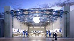 Και ναι η Apple παραδέχεται ότι σχεδιάζει να αναπτύξει αυτόνομα οχήματα