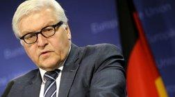 Σταϊνμάγερ: Κανείς δεν μπορεί να αμφισβητήσει τη συνθήκη της Λωζάνης