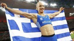 Νικόλ Κυριακοπούλου: Ο υπέροχος τρόπος που ανακοίνωσε την... εγκυμοσύνη της