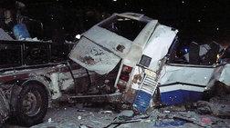 Ρωσία: Εννέα παιδιά νεκρά σε σύγκρουση λεωφορείου με φορτηγό