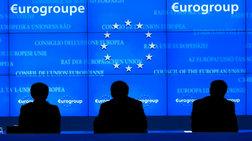 Συνεδριάζει σήμερα το Eurogroup - Σε δύκολη θέση η Αθήνα