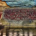 o-giannis-ritsos-kosmei-to-asullipto-metro-tis-stokxolmis