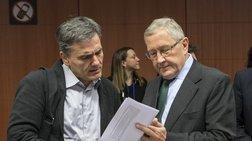 eurogroup-sfodri-epithesi-apo-pasok-kai-potami-stin-kubernisi