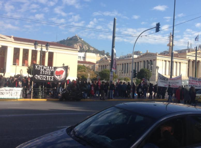 Επέτειος Γρηγορόπουλου: Ένταση με πετροπόλεμο στη Νομική