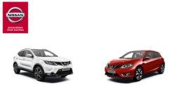 Ο Αη Βασίλης είναι ήδη στη Nissan! Qashqai με 18.990€ & Pulsar με 14.990€!