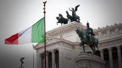 Σχέδια έκτακτης ανάγκης για τη διάσωση των ιταλικών τραπεζών