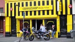 kleinoun-ena-ena-ta-perifima-coffee-shop-sto-amsterntam